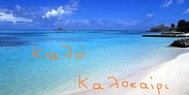 beach-request-blue-sea-650x327