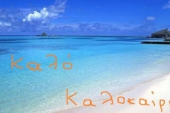 beach-request-blue-sea-650x327
